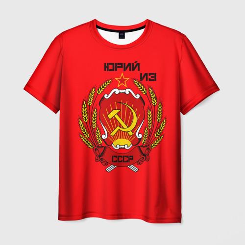 Мужская футболка 3D Юрий из СССР