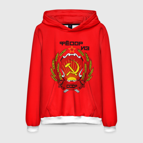 Мужская толстовка 3D Фёдор из СССР
