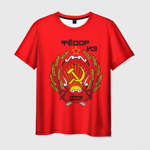 Мужская футболка 3D Фёдор из СССР