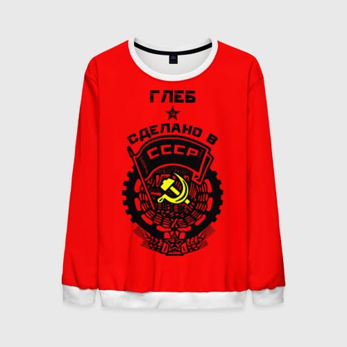 Мужской свитшот 3D Глеб - сделано в СССР
