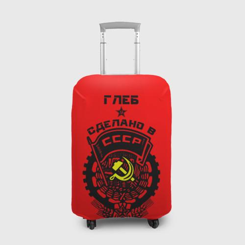 Чехол для чемодана 3D Глеб - сделано в СССР