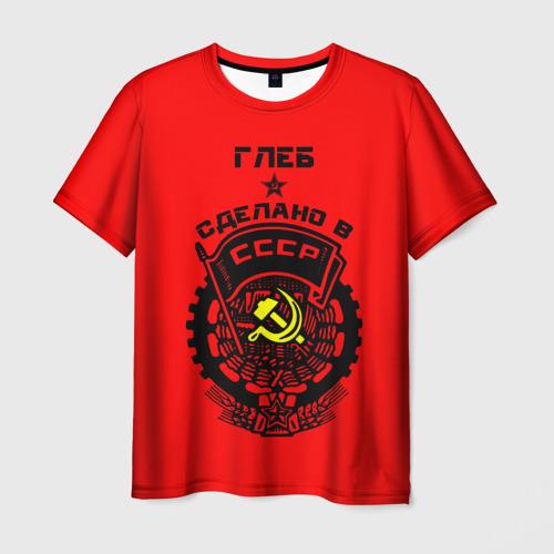 Мужская футболка 3D Глеб - сделано в СССР