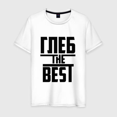 Мужская футболка хлопок Глеб the best