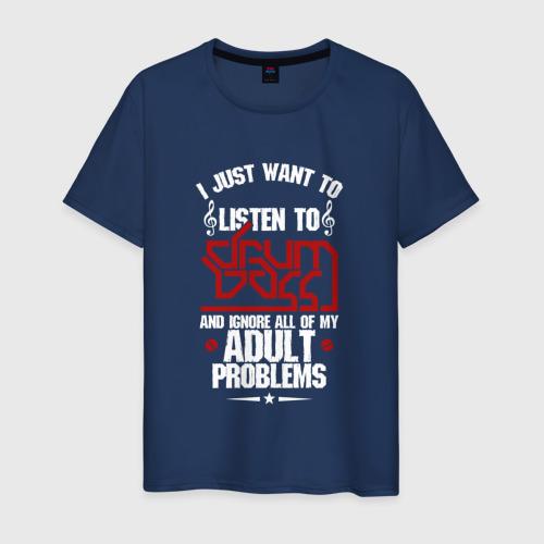 Мужская футболка хлопок Я прост хочу слушать Drum and bass