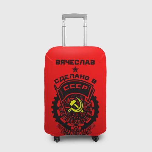 Чехол для чемодана 3D Вячеслав - сделано в СССР