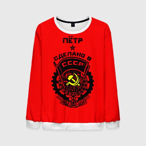 Мужской свитшот 3D Пётр -  сделано в СССР