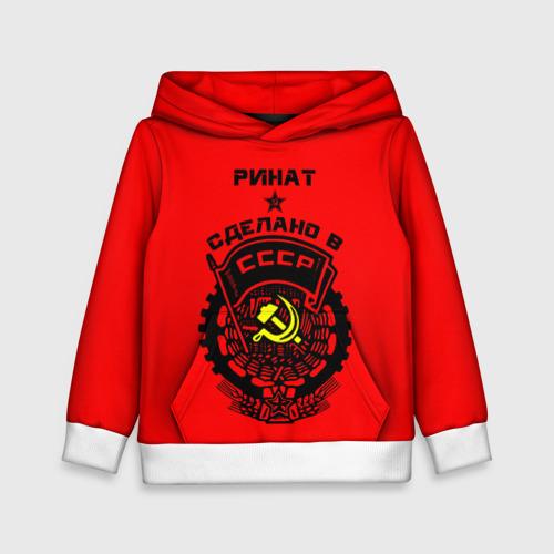 Детская толстовка 3D Ринат в золотом гербе РФ