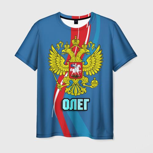 Мужская футболка 3D Герб Олег