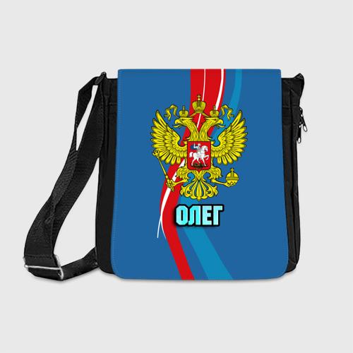Сумка через плечо Герб Олег