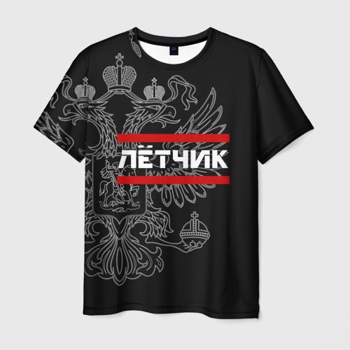 Мужская футболка 3D Лётчик, белый герб РФ