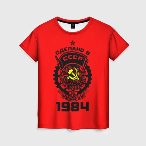Женская футболка 3D Сделано в СССР 1984