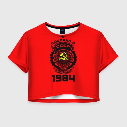 Женская футболка Crop-top 3D Сделано в СССР 1984