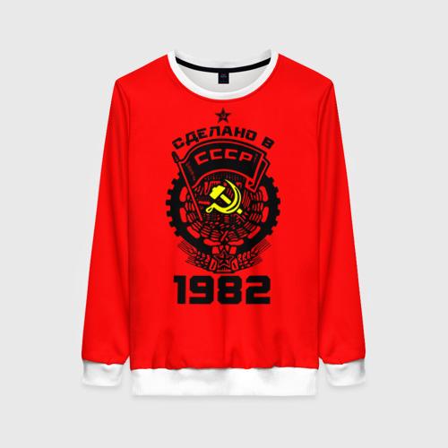 Женский свитшот 3D Сделано в СССР 1982