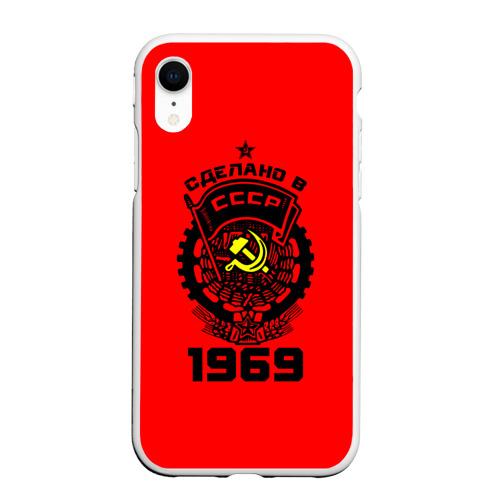 Чехол для iPhone XR матовый Сделано в СССР 1969
