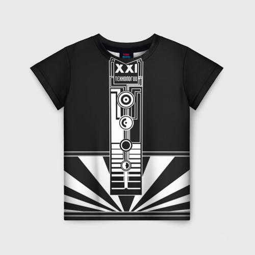 Детская футболка 3D технологии XXI
