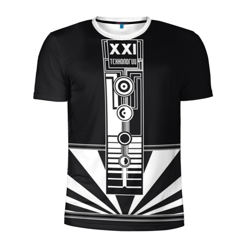Мужская футболка 3D спортивная технологии XXI