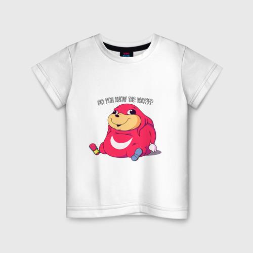 Детская футболка хлопок Do you know the way???