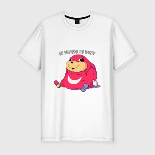 Мужская футболка хлопок Slim Do you know the way???