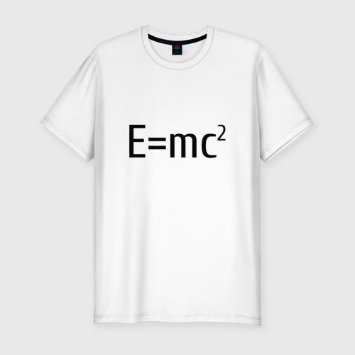 Мужская футболка хлопок Slim Теория относительности