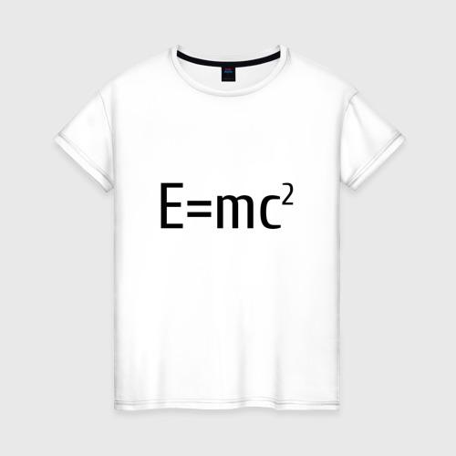 Женская футболка хлопок Теория относительности