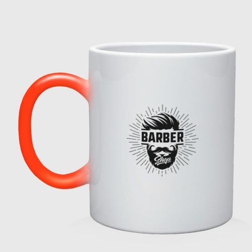 Кружка хамелеон Barber Shop
