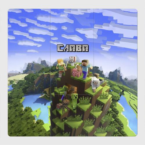 Магнитный плакат 3Х3 Слава - Minecraft
