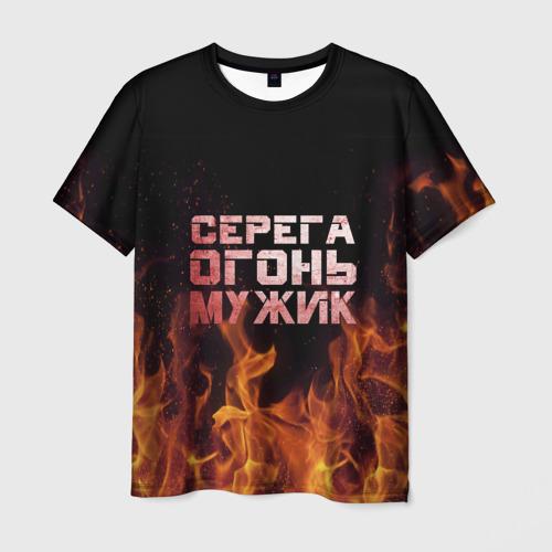 Мужская футболка 3D Серега огонь мужик