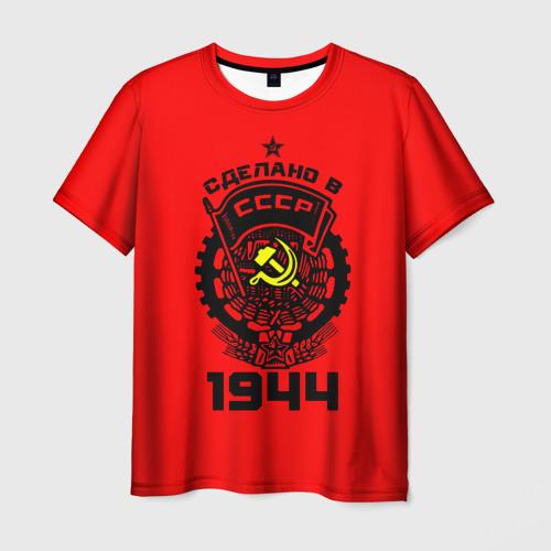 Мужская футболка 3D Сделано в СССР 1944