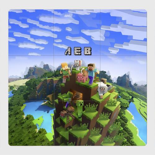 Магнитный плакат 3Х3 Лев - Minecraft