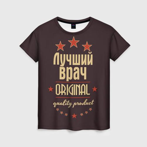 Женская футболка 3D Лучший врач