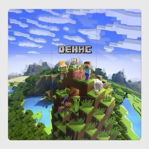 Магнитный плакат 3Х3 Денис - Minecraft