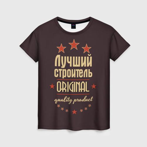 Женская футболка 3D Лучший строитель