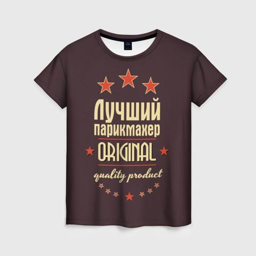 Женская футболка 3D Лучший парикмахер