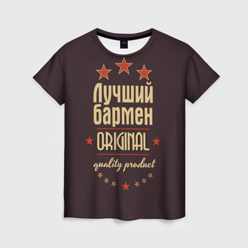 Женская футболка 3D Лучший бармен