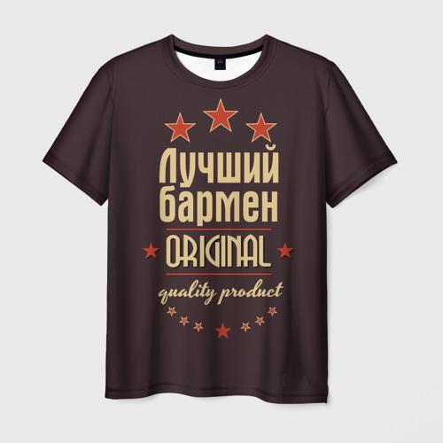 Мужская футболка 3D Лучший бармен