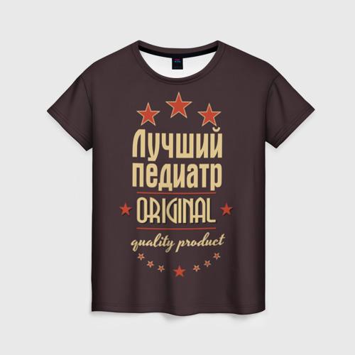 Женская футболка 3D Лучший педиатр