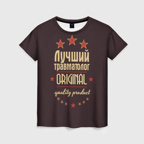 Женская футболка 3D Лучший травматолог