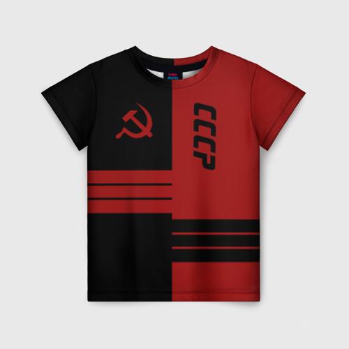 Детская футболка 3D СССР
