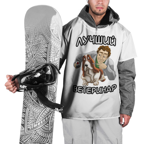 Накидка на куртку 3D Лучший ветеринар