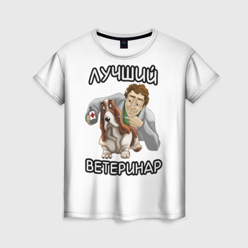 Женская футболка 3D Лучший ветеринар