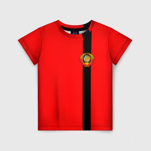 Детская футболка 3D С гербом СССР