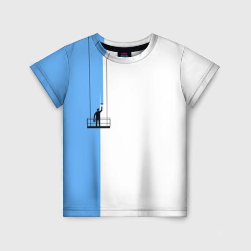 Детская футболка 3D Маляр