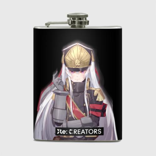 Фляга Re:Creators 3