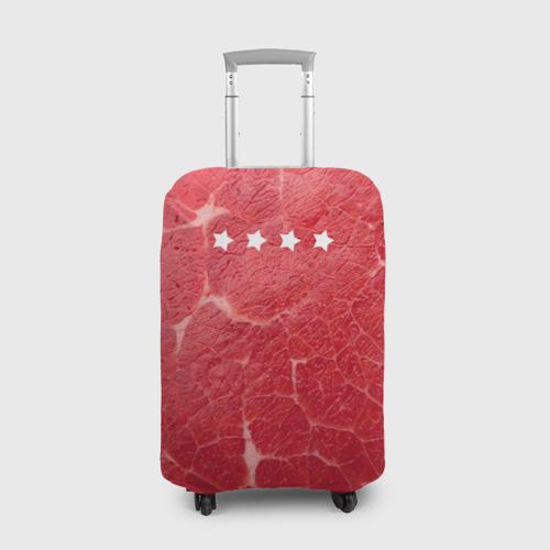 Чехол для чемодана 3D Мясо 100%