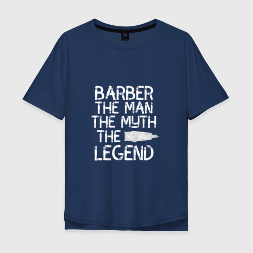 Мужская футболка хлопок Oversize Барбер - мужик,миф,легенда