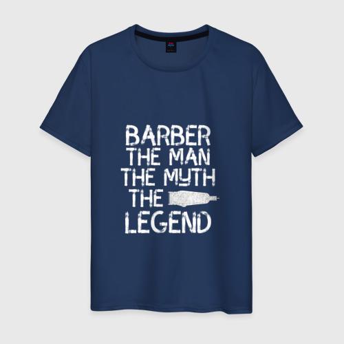 Мужская футболка хлопок Барбер - мужик,миф,легенда