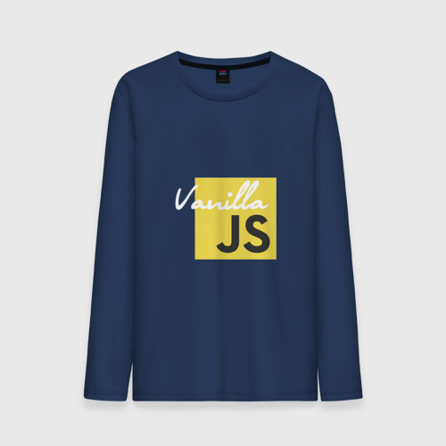 Мужской лонгслив хлопок Vanilla JS