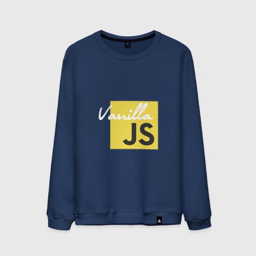 Мужской свитшот хлопок Vanilla JS