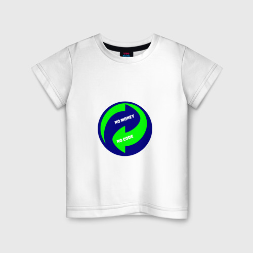 Детская футболка хлопок Нет денег нет кода
