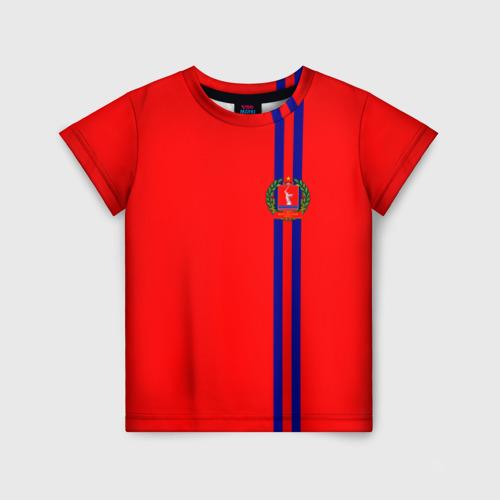 Детская футболка 3D Волгоградская область